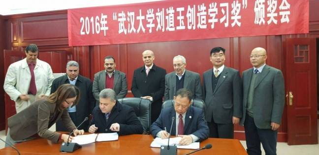 MoU between Benha University BU- Egypt and Wuhan University -China