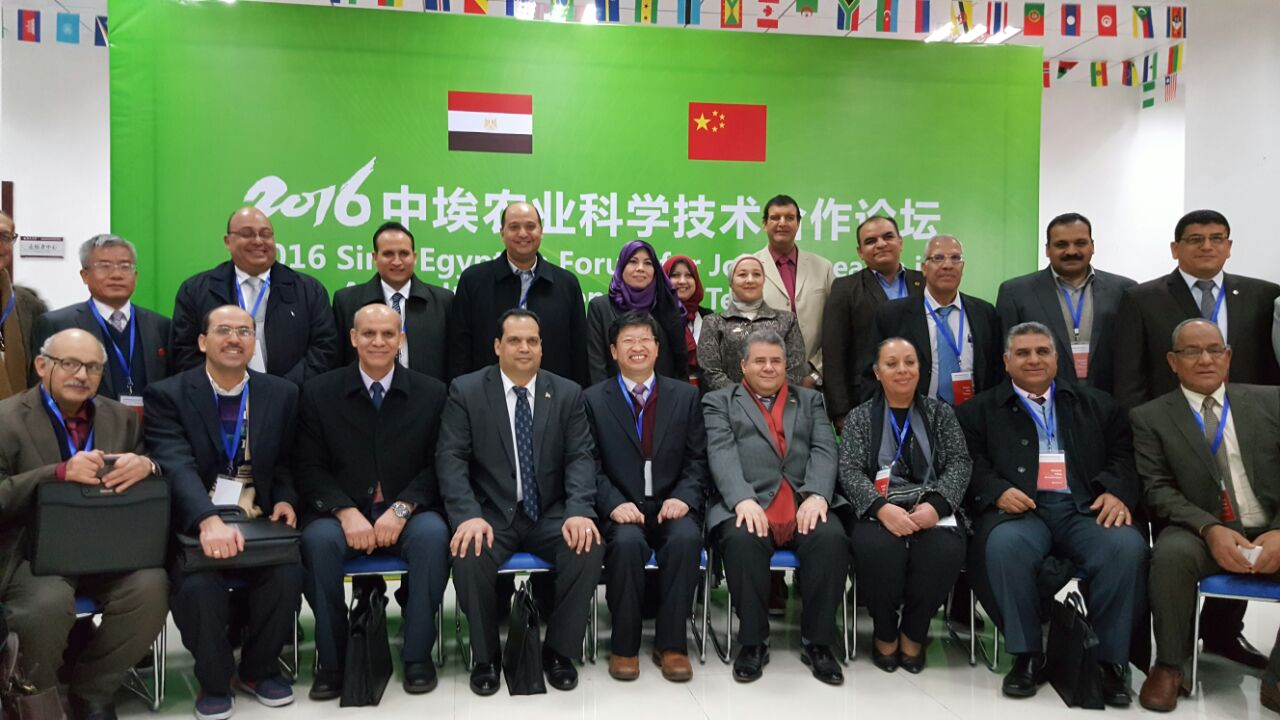 Benha University Delegation in China